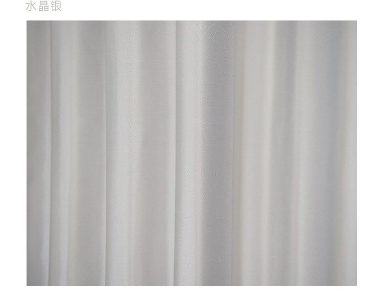 双开窗帘穿绳方法图解