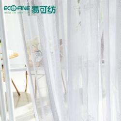 【梦幻之旅】易可纺白色透明网格窗纱 客厅卧室简约纱帘