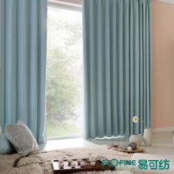 【密语】蓝色简约全遮光加厚窗帘 三层物理遮光
