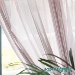 【特价清仓】易可纺窗纱透光纱帘防紫外线隔热控温保护皮肤多色窗纱