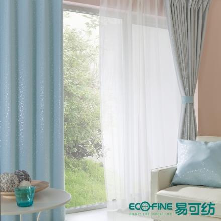 【海阔星空】易可纺蓝色烫金三层遮光帘儿童房卧室窗帘
