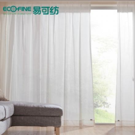【怡莱福—迷雾】简约隔热防紫外线窗纱