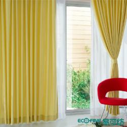 【特价清仓—缤纷美味】炫彩时尚高档隔热保温防紫外线窗帘