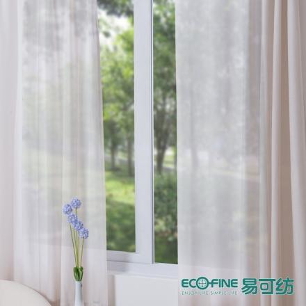 【梦幻之爱】易可纺百搭浪漫多色窗纱 唯美纯色客厅飘窗阳台窗纱
