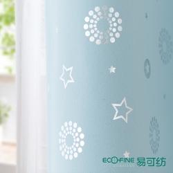 【明月夜】易可纺清新蓝色星星圆点窗帘 遮光烫金卧室儿童房窗帘