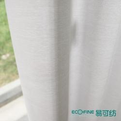 【生机】易可纺小清新柔美窗帘 简约纯色5色客厅卧室儿童窗帘