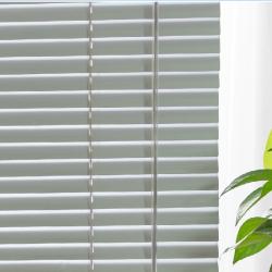 易可纺高档进口简约免安装铝百叶帘 厨房卧室客厅